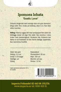 Spanska Flaggan 'Exotic Love'